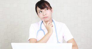 看護師の転職